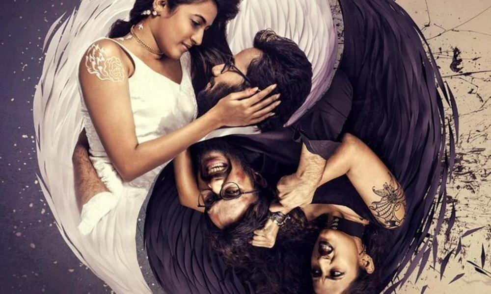 Aha OTT is streaming Suryakantham Telugu movie